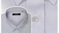 Gianni Versace erkek gömlekleri